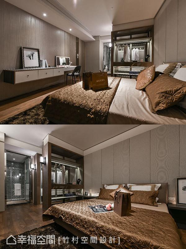宛如精品店橱窗设计的更衣室,以通透的材质打造而成,让次卧空间呈现开阔感。
