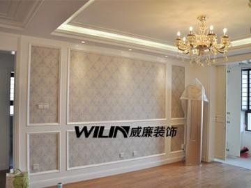 中海一里城简约装修