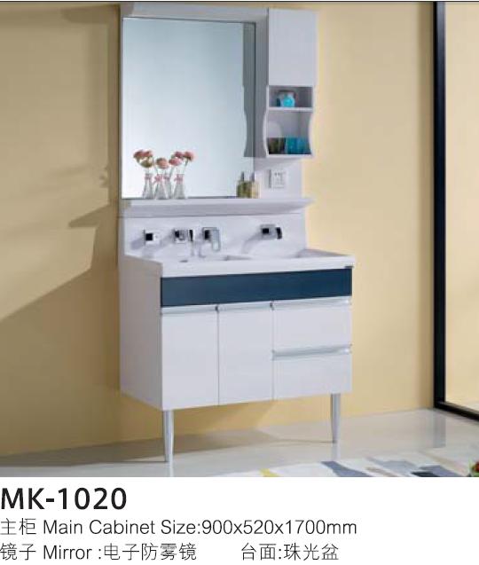 实木系列浴室柜