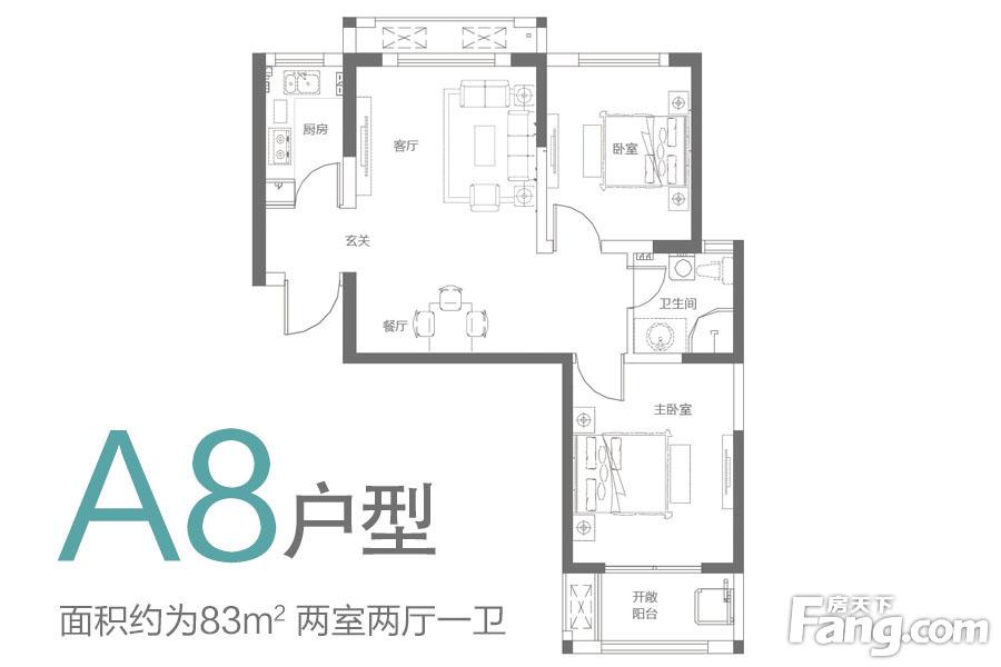 紫荆华庭 现代简约 两居 户型图图片来自郑州实创装饰啊静在绿都紫荆华庭现代简约两居的分享