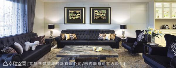 订制符合空间尺度的深色古典沙发组,并于白色背墙吊挂大幅画作,烘托大宅气势,亦满足接待宾客的机能需求与得体氛围。