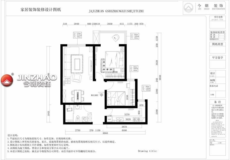 二居 户型图图片来自152xxxx4841在怡和中馨城95平米的分享