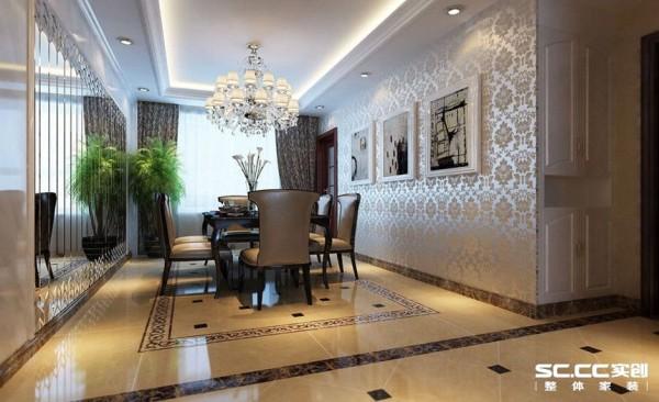 本案的餐厅设计亮点便是银镜,以及吊顶。与客厅的设计合二为一,相互呼应。还运用两幅现代挂画,更符合现代人的审美品位。