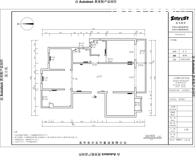 和悦蓝庭 实创装饰 165平房子 青岛实创 户型图图片来自实创装饰集团青岛公司在和悦蓝庭165平简欧的分享