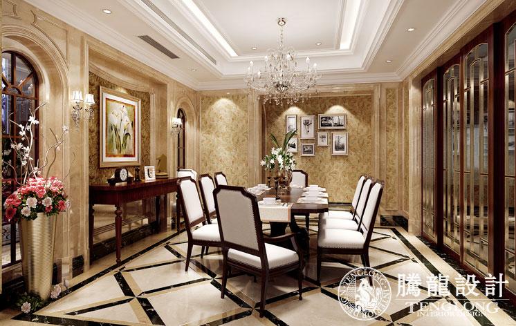 乔爱庄园 别墅装修 别墅设计 欧式古典 腾龙设计 林财表作品 餐厅图片来自林财表在乔爱别墅装修欧式新古典风格的分享