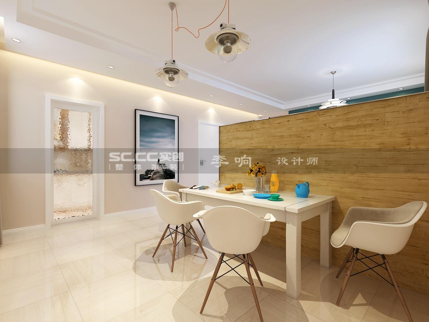 鼎世华府 130平房子 青岛实创 简欧设计 餐厅图片来自实创装饰集团青岛公司在鼎世华府130平装修的分享