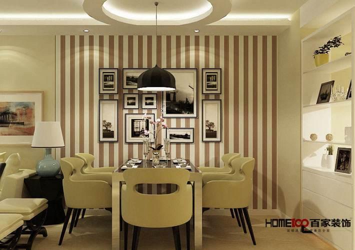 简约 三居 金地檀溪 餐厅图片来自百家设计小刘在金地檀溪150平现代风格半包5.6万的分享