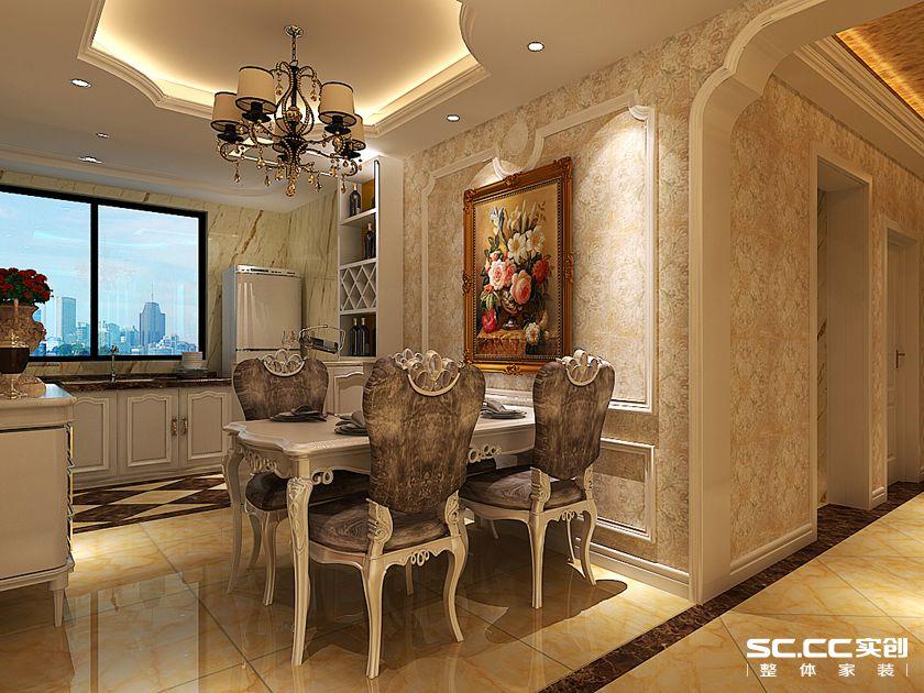中原名邸 三居室装修 奢华欧式 餐厅图片来自郑州实创装饰-杨淑平在中原名邸130平三居奢华欧式的分享
