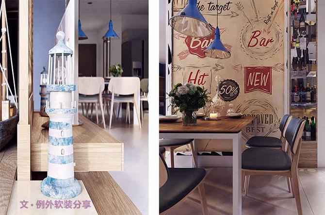 美式设计 软装设计 室内设计 别墅设计 豪宅设计图片来自例外软装设计在玩转海滩度假风,美式也可以轻快的分享
