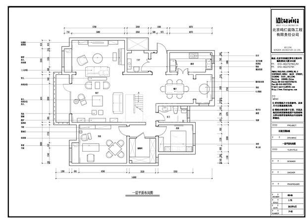 鸣仁别墅 别墅设计 户型图图片来自鸣仁装饰在260平石家庄国际城新古典风格的分享