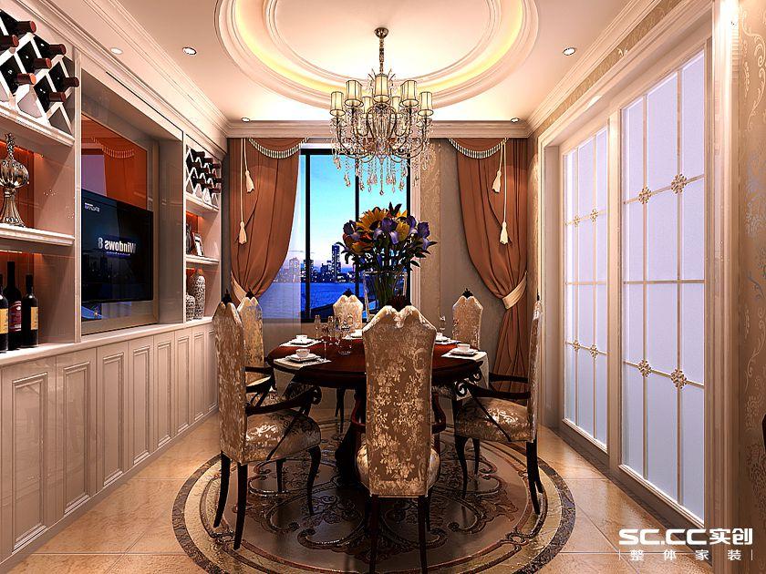 餐厅图片来自用户2652703143在滨河绿苑300平别墅欧式风格设计的分享