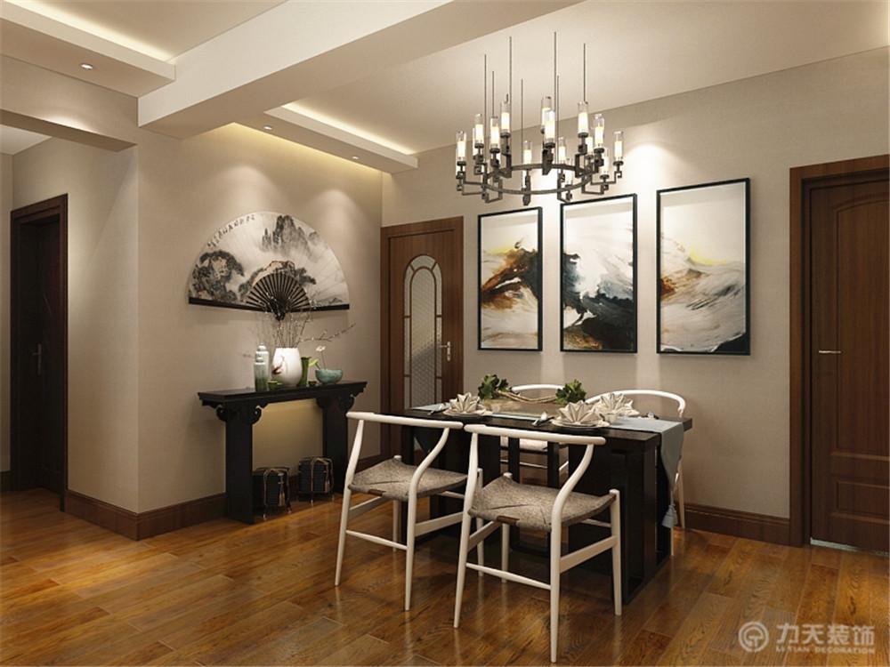 四居 80后 小资 简约 中式 餐厅图片来自阳光放扉er在力天装饰-桂荷园134㎡的分享