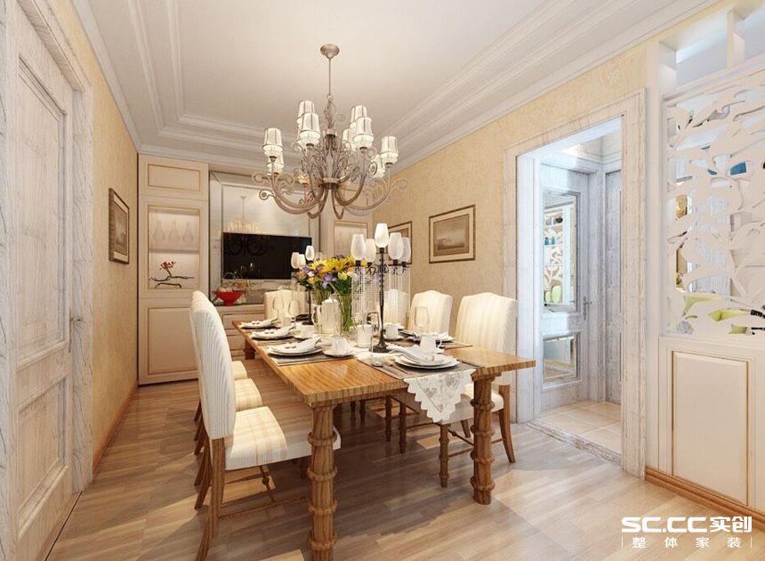 美式风格 三居 二手房装修 餐厅图片来自实创装饰上海公司在三居美式风格装修设计的分享
