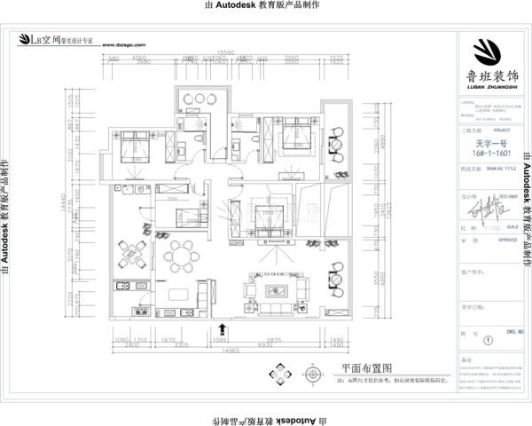 大户型·豪宅装修专家,中国实木家装领导品牌——陕西鲁班装饰公司精心打造;咨询电话:18710738566。