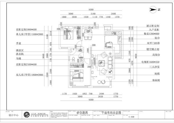 本户型是矽谷港湾2室2厅1厨1卫共计82平方米,本户型在房屋结构上属于H户型,2间卧室中间是一个卫生间的户型,在整体的结构上本户型的建筑比较的类似正方形的样子,这样的户型在采光的面积上只有在南面会有窗户。