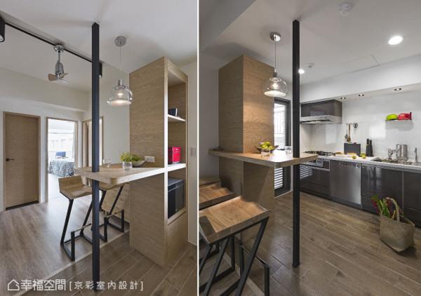 藉由厨房的电器柜以异材质的手法形式,延伸出既是餐桌也是吧台的用餐区块,同时为空间注入一丝休闲感。