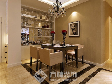 中海国际社区130平现代简约风格