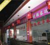 大兴区中式餐厅装修设计