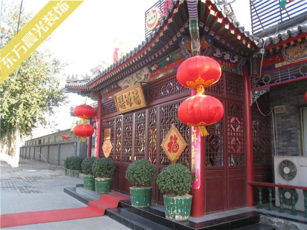 中式古典建筑的外观设计传承者传统文化的雅韵,有着区别于现代餐厅设计的独特典雅美。