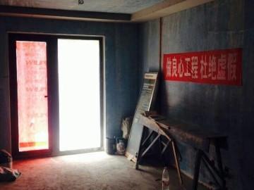 中海御城90平美式装修