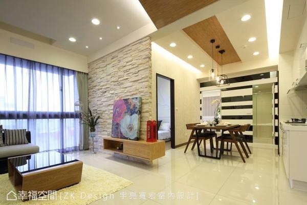 客、餐厅以开放式设计串连,让空间有视觉展延、放大的效果。