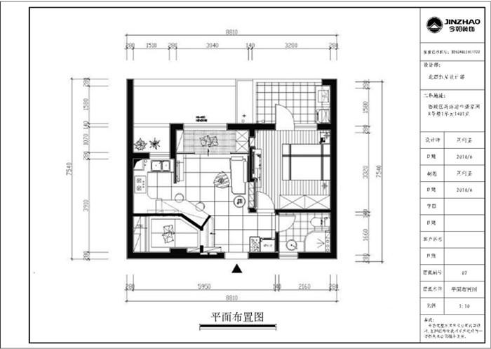 简约 二居 户型图图片来自北京今朝装饰郭风在73平米 润枫欣尚 现代简约的分享