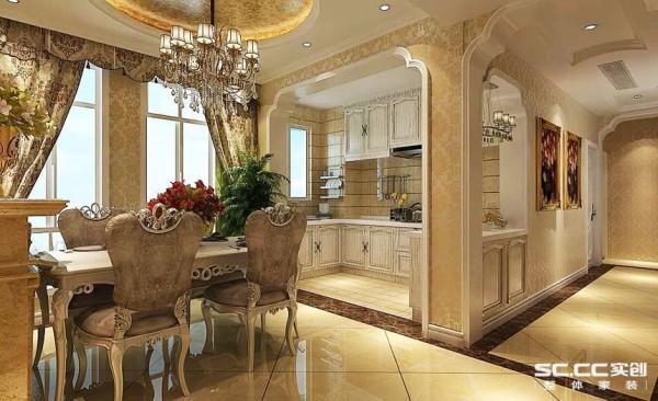 餐厅设计:温暖的色调 典雅的家具 浪漫的拱形门