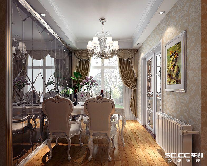餐厅图片来自用户2652703143在永恒理想公元105平欧式风格设计的分享