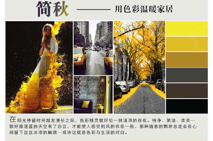 简约 欧式 小资 二居图片来自Una在秋之韵的分享