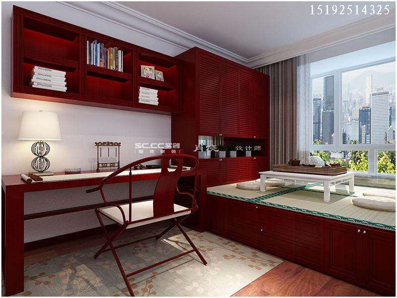 三居 中式 小资 收纳 书房图片来自快乐彩在晓港名城中式装修设计实创装饰的分享