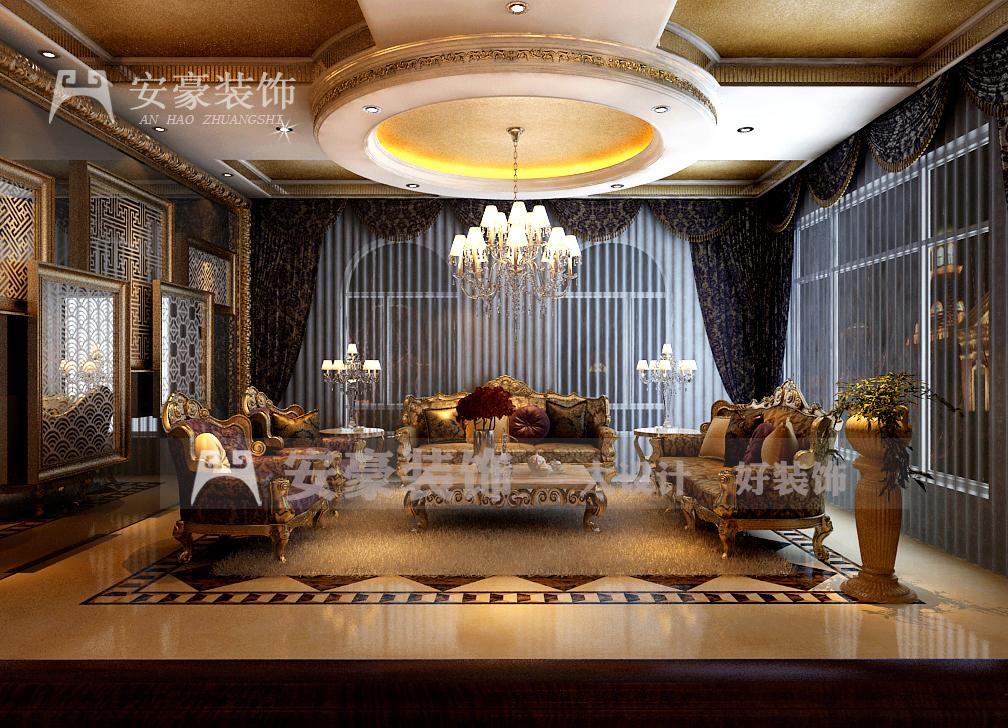 欧式 小资 白领 客厅图片来自安豪装饰在内森庄园的分享