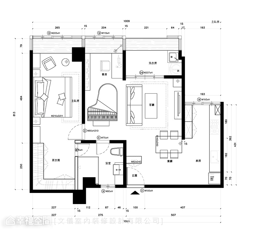 简约 一居 日光 旧房改造 小资 收纳 卫生间图片来自幸福空间在70平无印良品の轻暖宅的分享