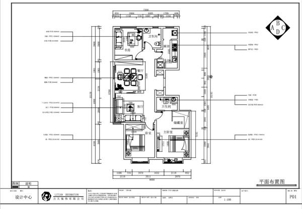 本案为富力尚悦居,三室两厅一厨两卫115㎡户型。整体户型空间很大,空间布局规整,动线清晰,整套户型南北走向,窗户很多,采光还算很好。