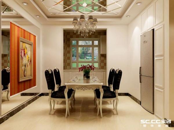 餐厅墙面与客厅相互交映,采用亮点修饰,吊顶更拉伸了整个空间的高度