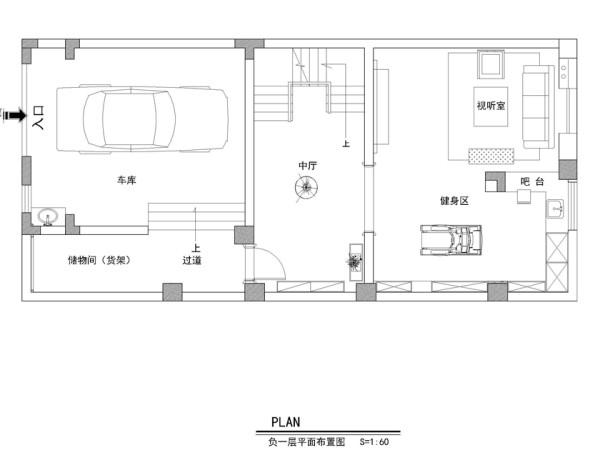 保利紫晶山292平别墅-负一层平面布置图