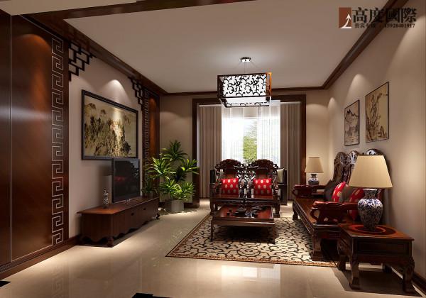 100平米新中式  高度国际装饰  客厅