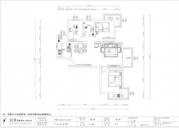 浐灞半岛现代风格三居室装修户型方案