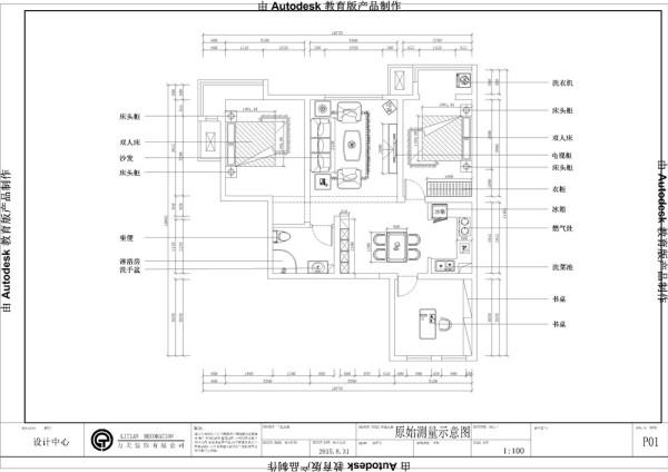 从入户门开始,一进入户门就是该户型的餐厅空间,在餐厅的右边是厨房空间,下边是次卧空间,餐厅的左边是卫生间的空间,入户门正对的是客厅空间,整体空间的通透性上比较不错。