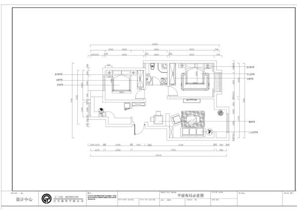 首先,从入户门入,右手边是餐厅左手边是厨房,餐厅和厨房东西相连,就餐方便。餐厅旁边是客厅,客厅带阳台设计,采光,观景,生活更方便。