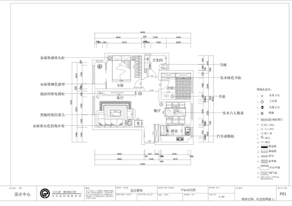 该户型盘沽馨苑2室2厅1卫1厨 87.75㎡,偏方正、较宽敞、较明亮、通风性非常好适于设计。进入入户门,逆时针旋转,首先我们看到的是客厅,客厅方正并且带有一个大窗户,整体视线特别好。