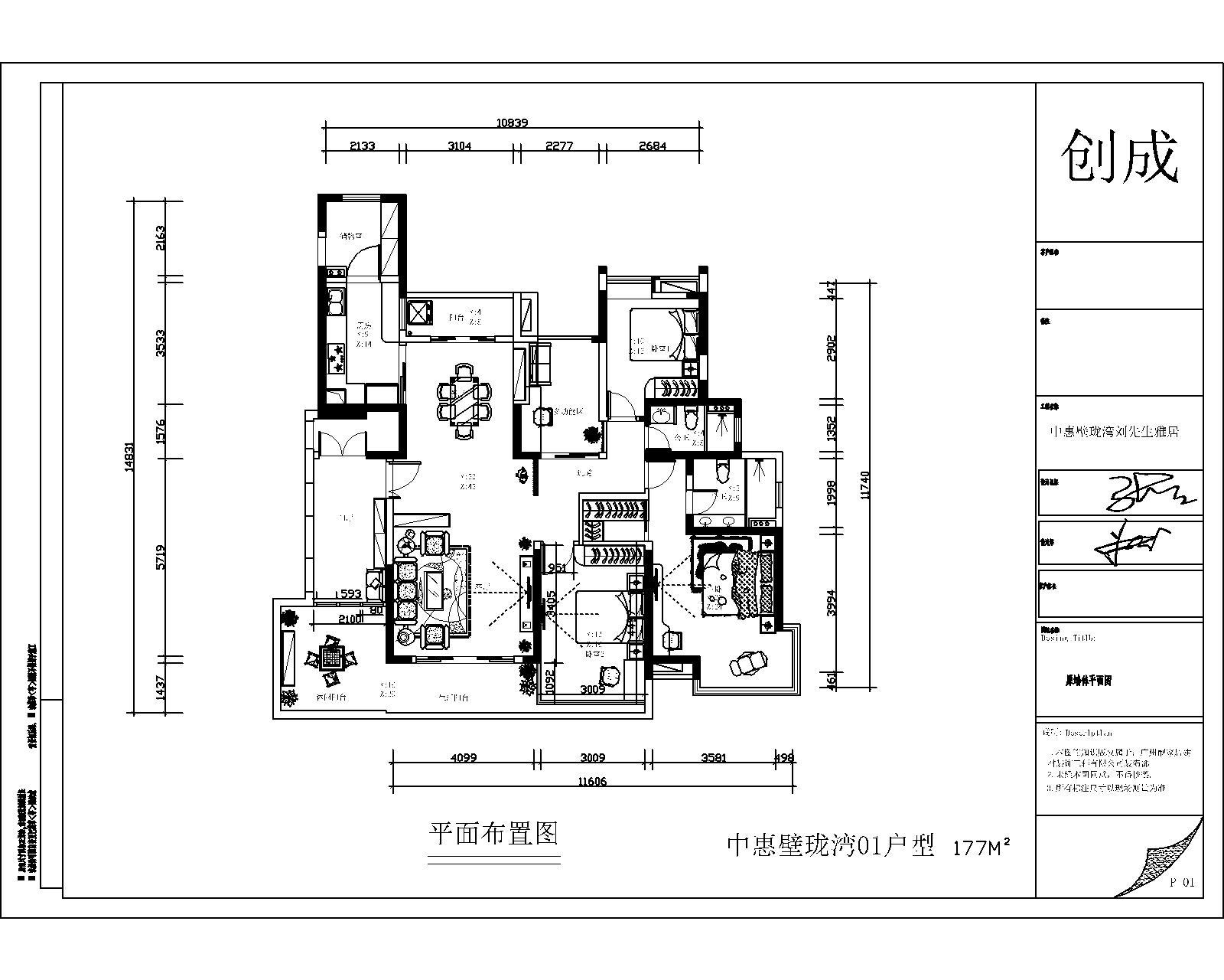 欧式 旧房改造 80后 户型图图片来自fy2365951033在欧式住宅空间的分享