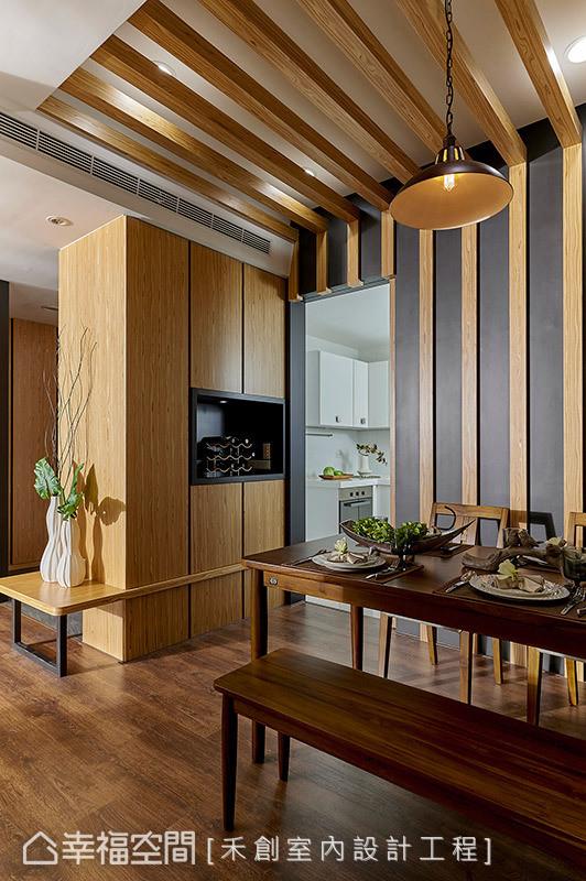 以木作格栅天花修饰大梁线的突兀感,镂空式的设计拉高空间视感。