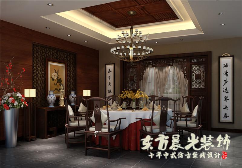 四合院 别墅 中式 设计 室内 客厅 卧室 餐厅 古典 餐厅图片来自北京东方晨光装饰公司在北京中式四合院装修设计的分享