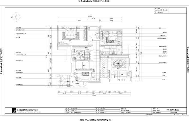 简约 欧式 三居 公寓 户型图图片来自微笑后的悲伤在鲁能七号院140平米简约欧式的分享