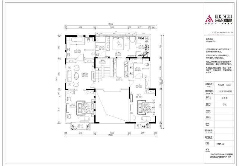 别墅 万万树 户型图图片来自合为国际装饰在万万树 2650别墅设计的分享