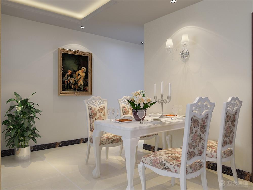 欧式 二居 白领 80后 小资 餐厅图片来自阳光力天装饰糖宝儿在欧式风格 | 华侨城 101㎡两居的分享