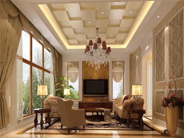 一层会客厅:沉醉奢华、营造出和谐温馨、华贵典雅的居室氛围。