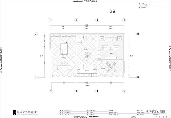 地下设计图