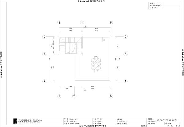四层设计图