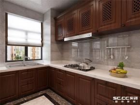 新中式 三居 中式 125平 收纳 旧房改造 80后 小资 厨房图片来自实创装饰晶晶在浦江颐城125平新中式三居之家的分享